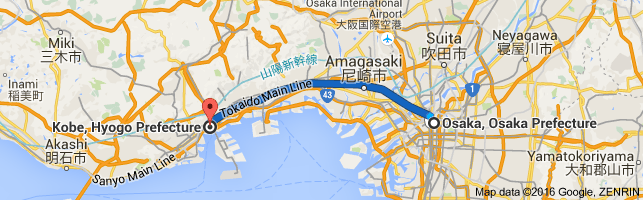 Go Kobe from Osaka