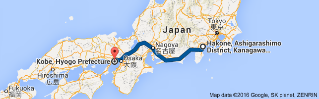 Go Kobe from Hakone