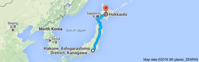 Go Hokkaido from Hakone