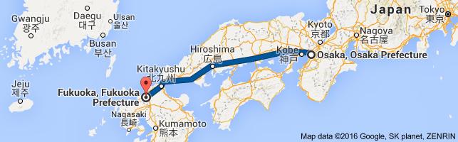 Go Fukuoka from Osaka