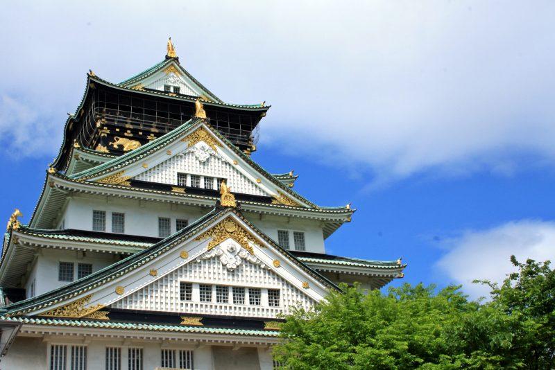 Osaka Top