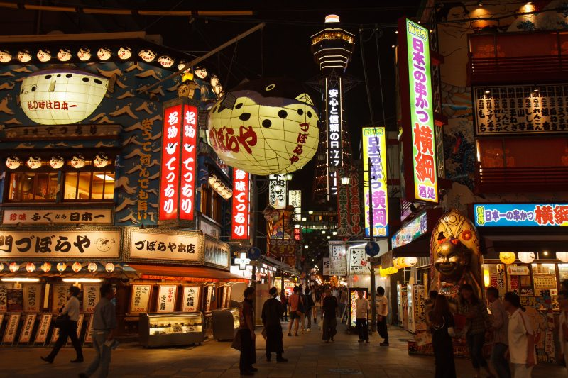 Osaka October
