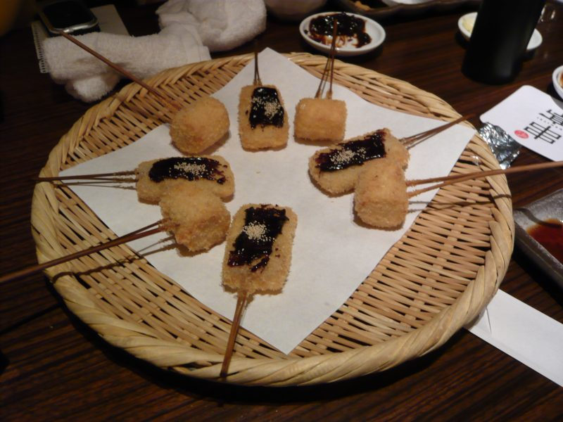 10 Japanese Foods for Vegan 3