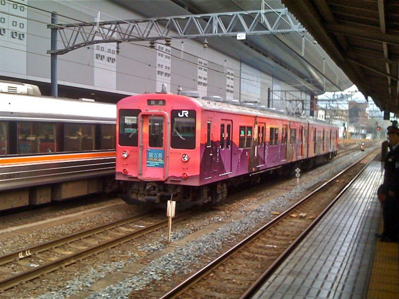 Kakogawa-sen (line) train seen at Kyoto station, probably on a test run. iPhone3 photo. IMG_0448.