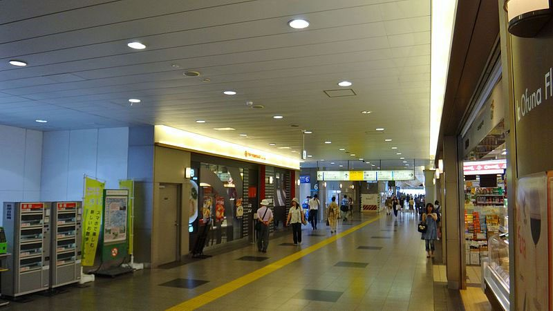Ofuna Station