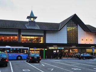 Kamakura-Station