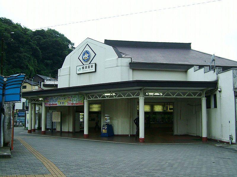 Yokosuka Station