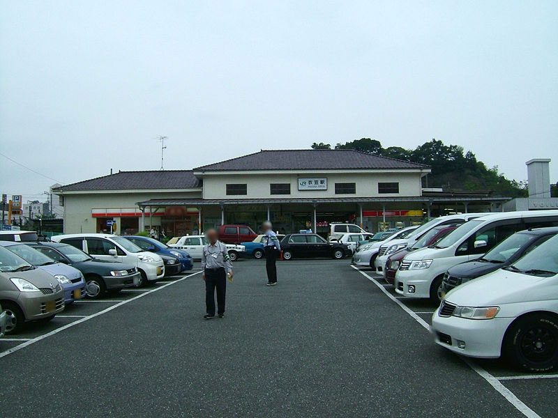 Kinugasa Station