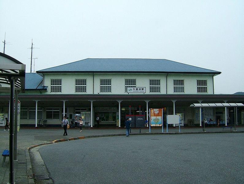 Kurihama Station