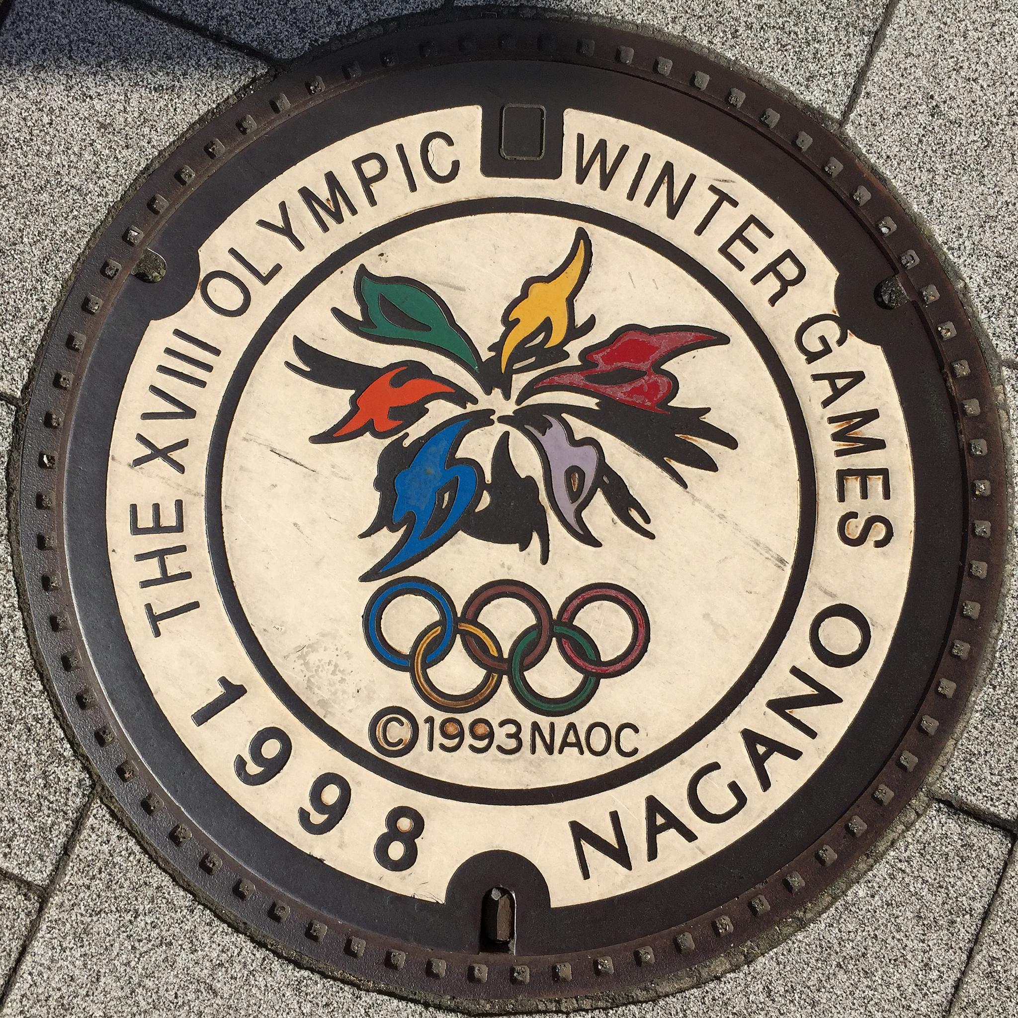 Nagano Olympic