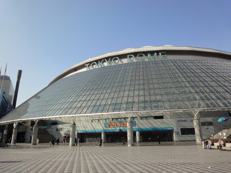 dome in tokyo