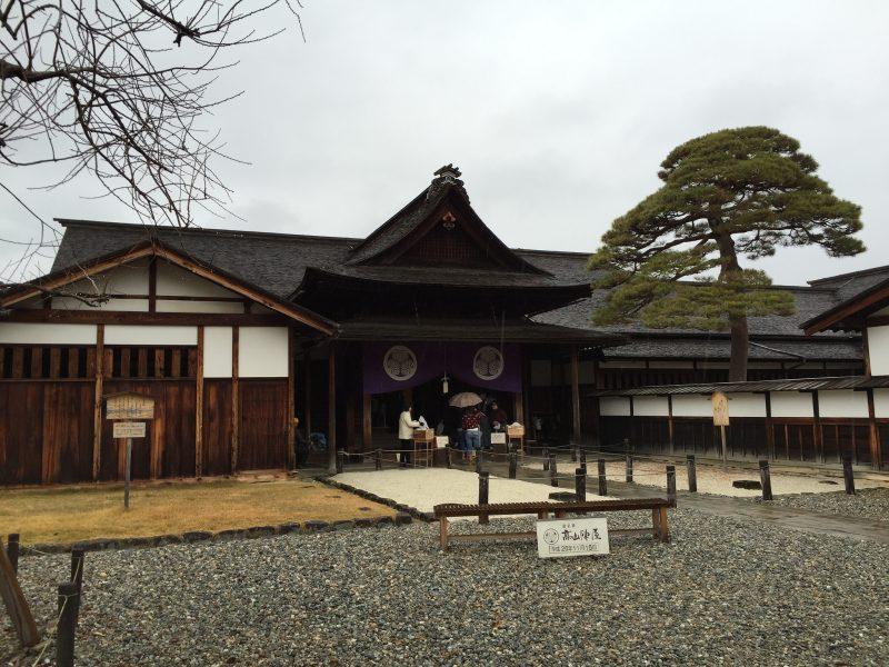 Takayama Jinya 01