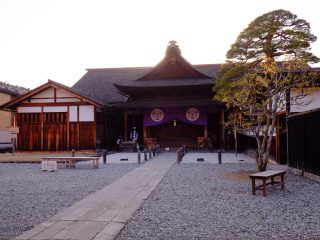 Takayama Jinya MAIN