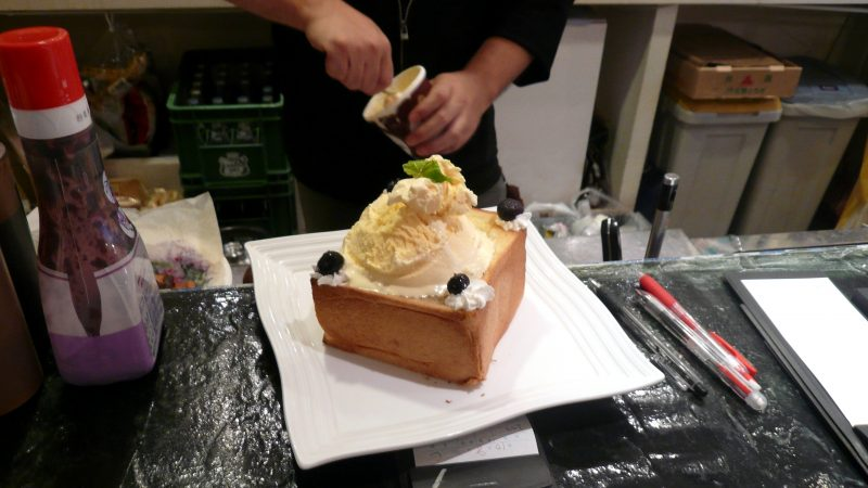 Shibuya honey toast 02