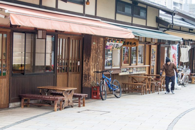 Nawate Dori