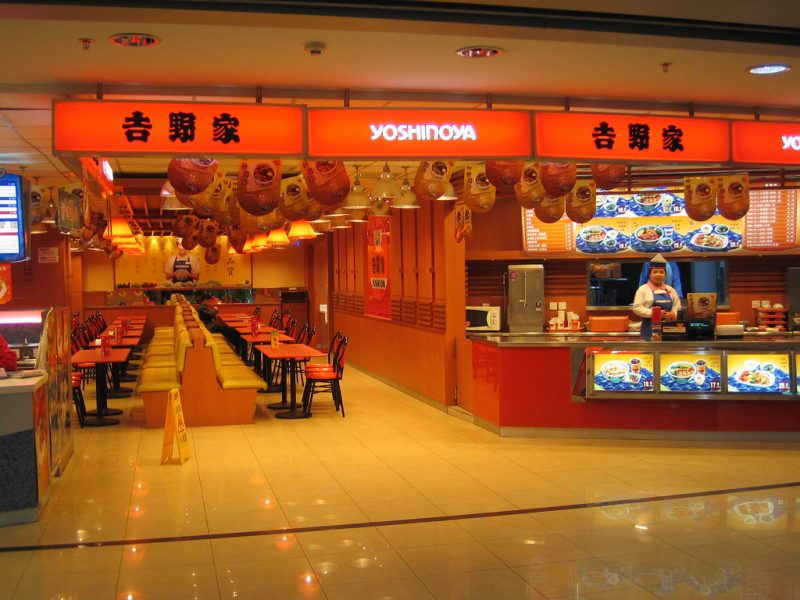 Yoshinoya Beijing