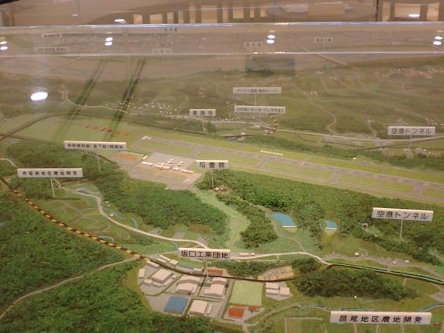 Shizuoka Airport 03