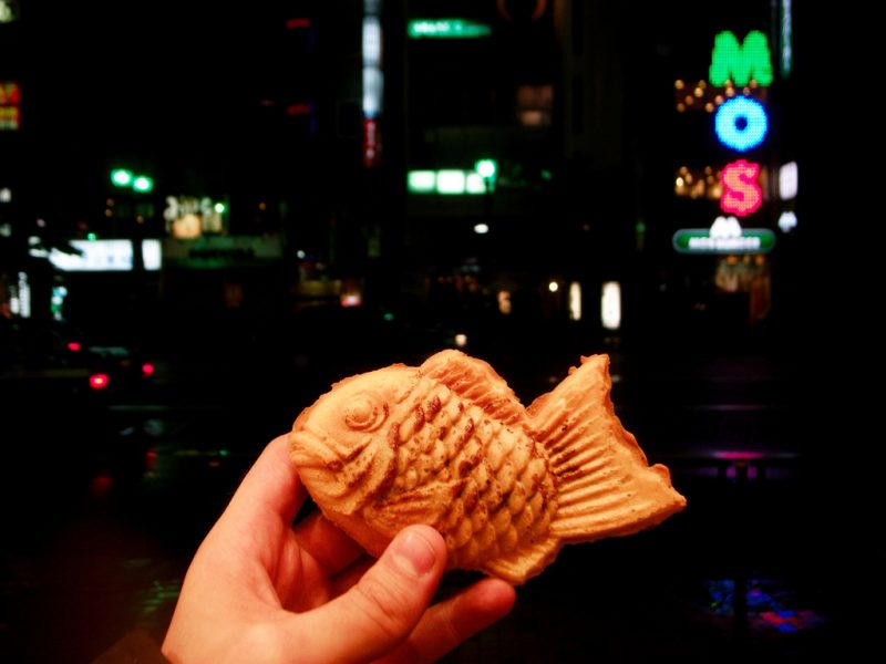 10 Best Tokyo Foods to Try 7