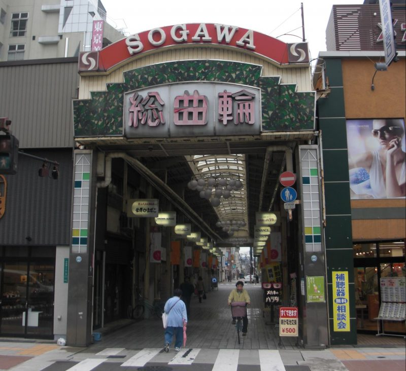 Sogawa Shopping