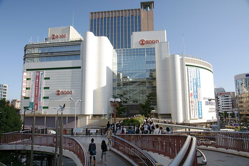 SOGO-Department-Store