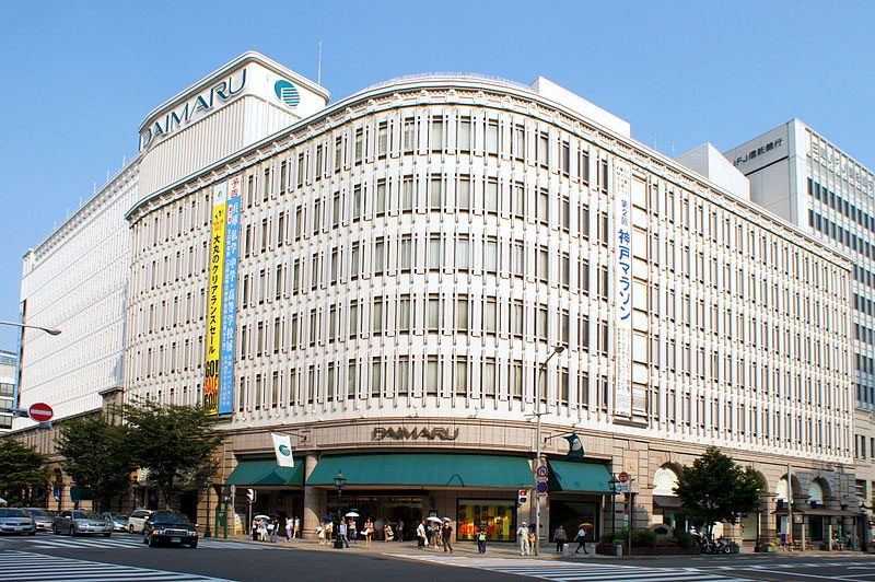 Daimaru Department Store KObe