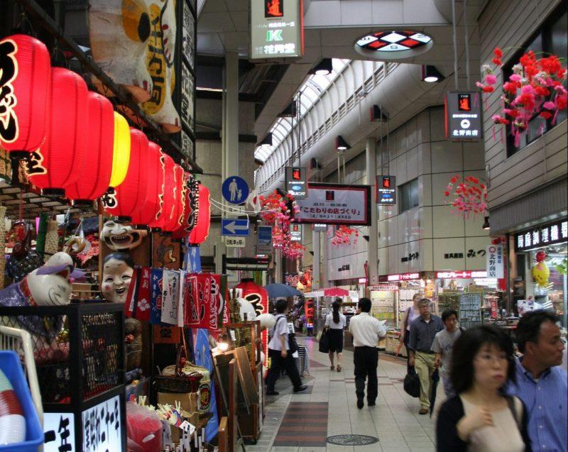 Doguyasuji