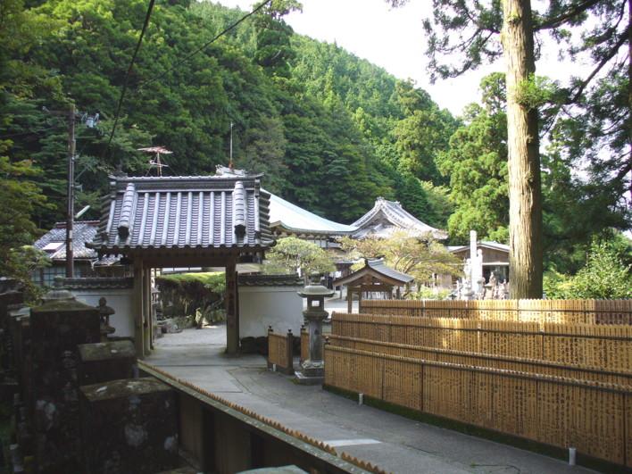kongoshoji-temple