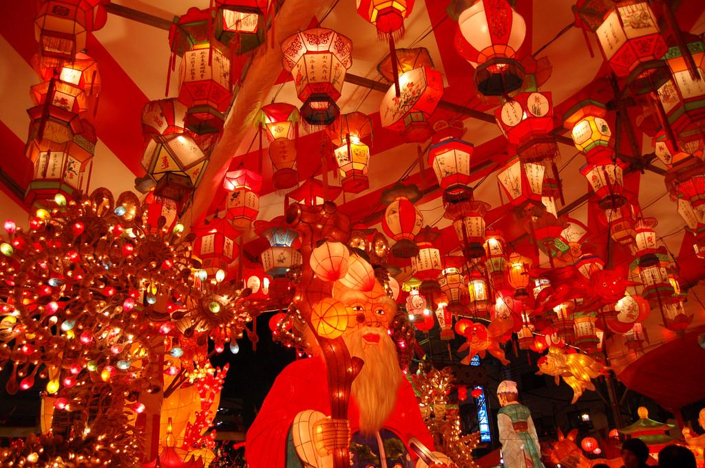Nagasaki Lantern