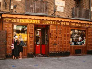 1024px-Casa_Botín-Madrid-2009