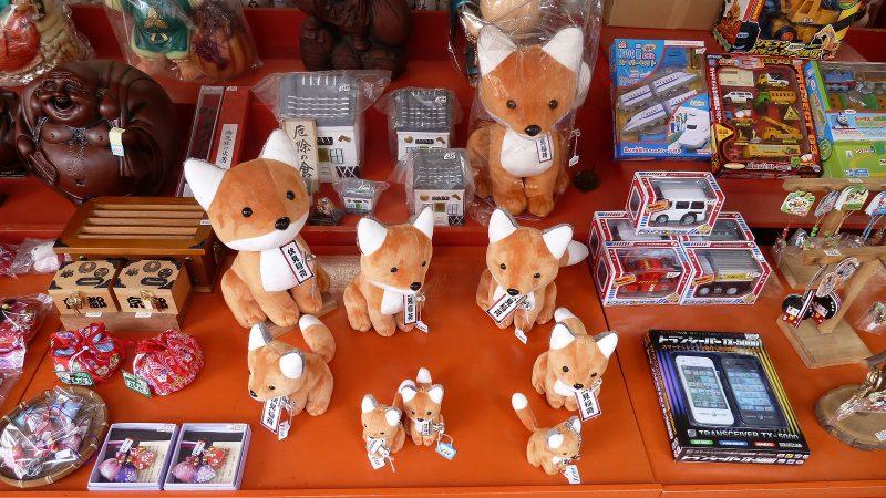 inari souvenir