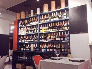 Alicante Shop