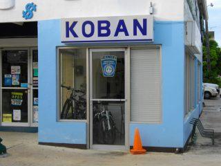 Paseo_de_Marianas_Koban