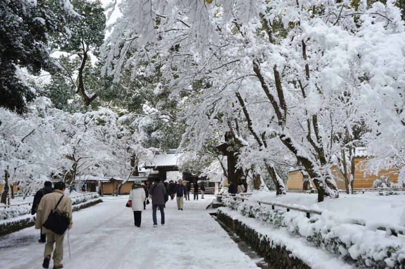4 seasons in kyoto spring winter trip n travel. Black Bedroom Furniture Sets. Home Design Ideas